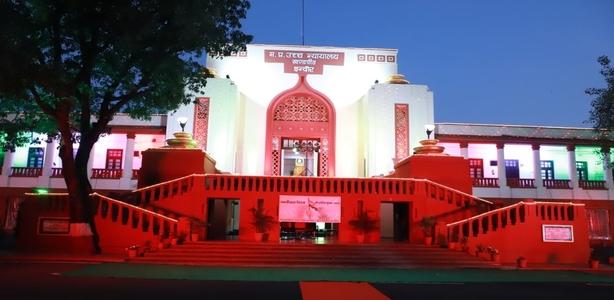 High Court of Madhya Pradesh, Bench at Indore